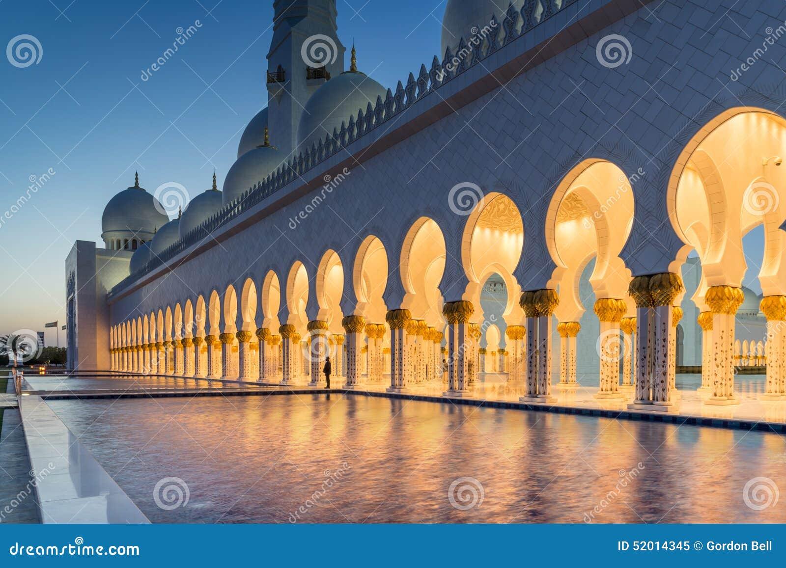 Sheikh Zayed Uroczysty meczet w Adu Dhabi