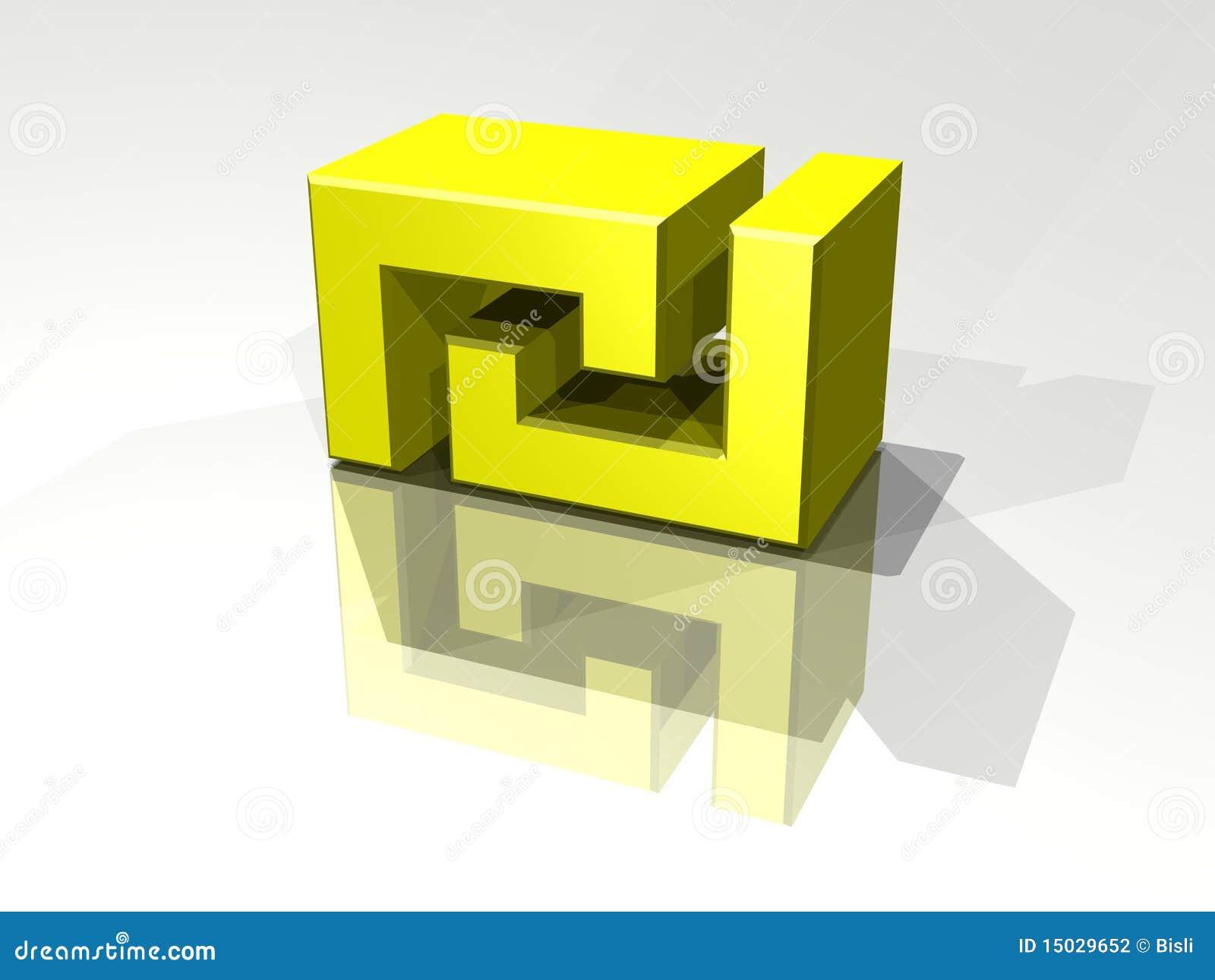 Shekel Symbol Stock Illustration Illustration Of Color 15029652
