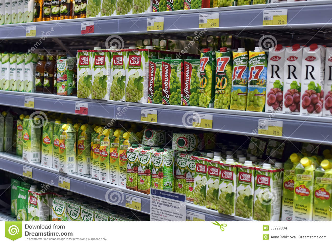 juices market in russia Summary fruit/vegetable juices/nectars and juice/water or juice/tea blends, targeted specifically at babies aged up to 36 months of age mostly in ready-to-drink format baby drinks / juices (baby drinks) market in russia - outlook to 2020: market size, growth and forecast analytics is a broad level.