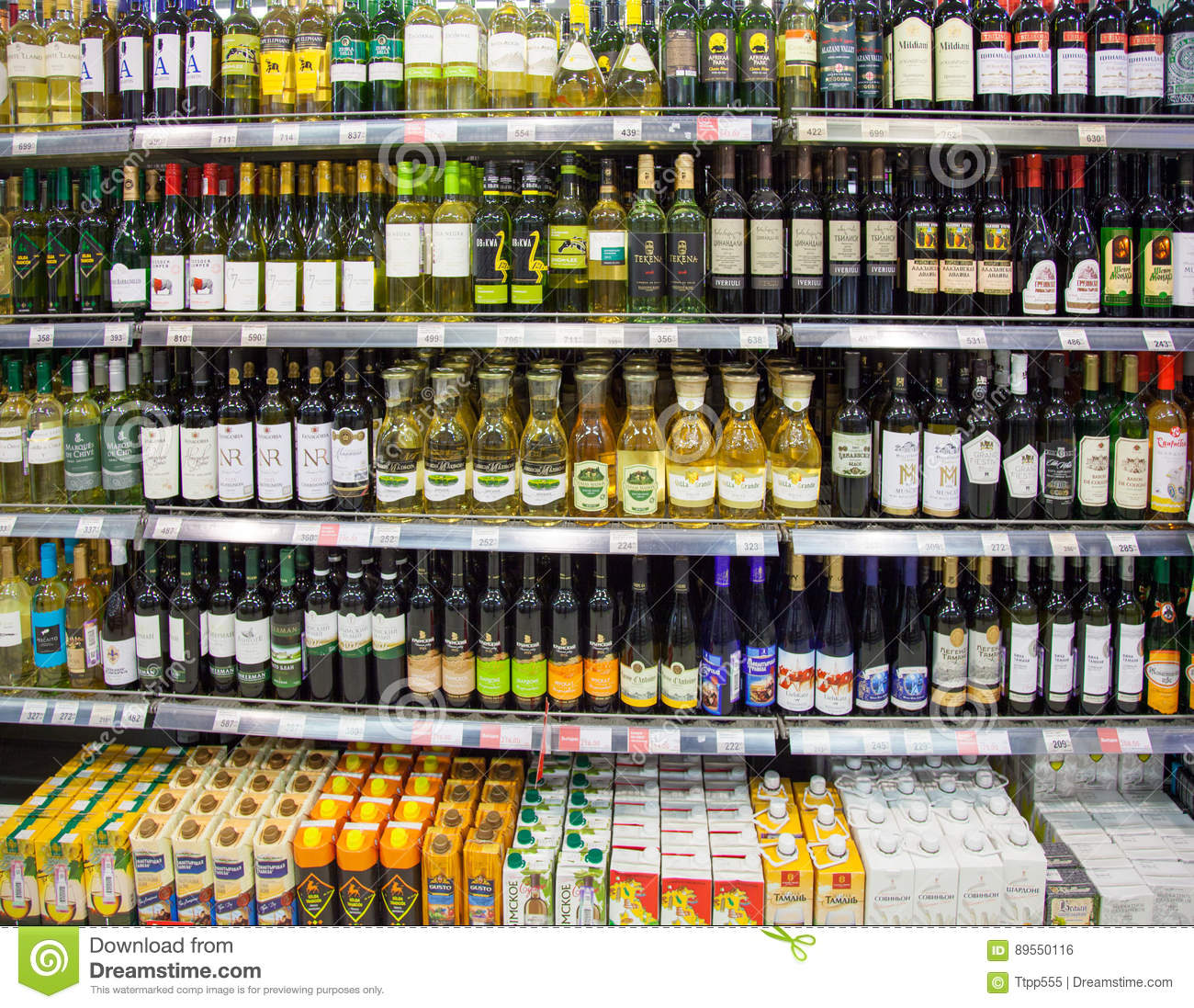 Grocery Stores Los Angeles: Shelves Of Supermarket With Alcoholic Drinks. Editorial