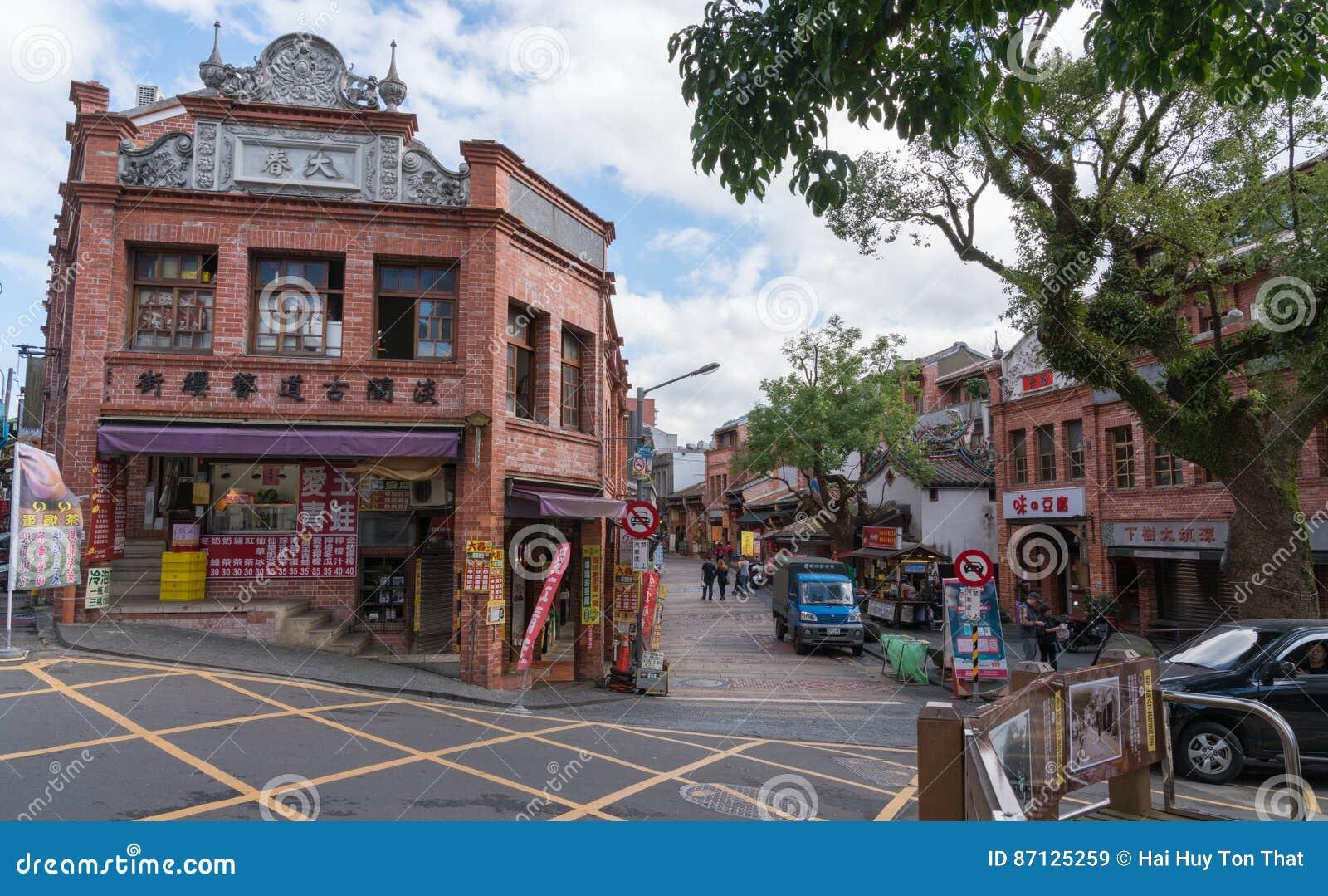 Shenkeng gammal gata - Tofuhuvudstaden i Taipei, Taiwan