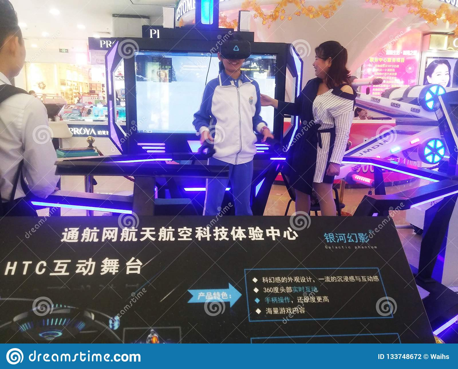 Shenzhen, China: aerospace science and technology experience activities, model space equipment