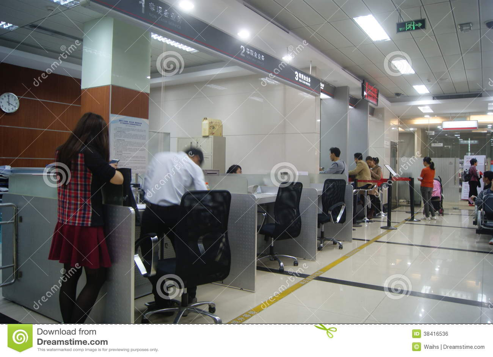 Shenzhen, China: Bank
