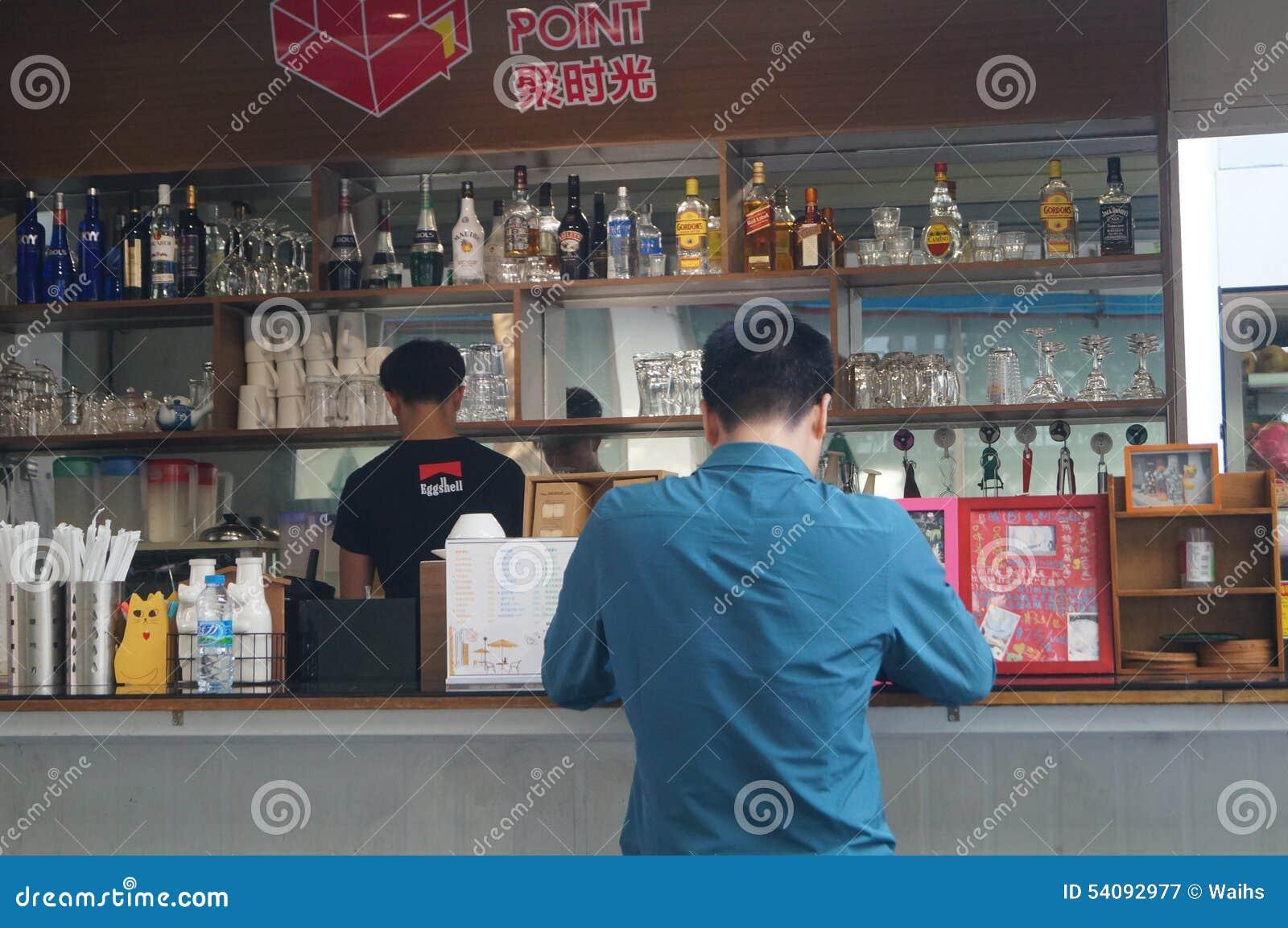 Shenzhen, China: barlandschap