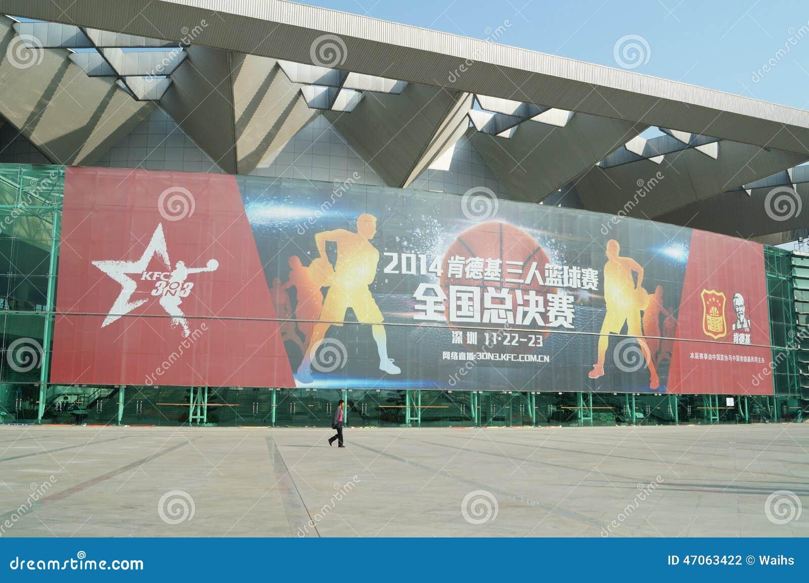 Basketball exhibition game sample business plan