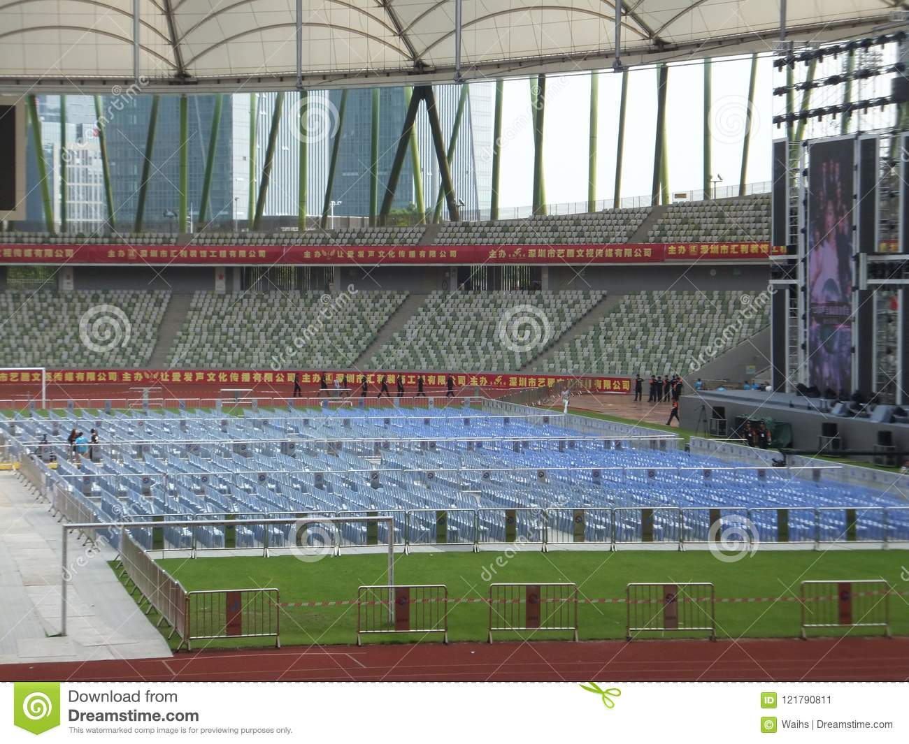 Shenzhen, China: a big concert is held in the stadium