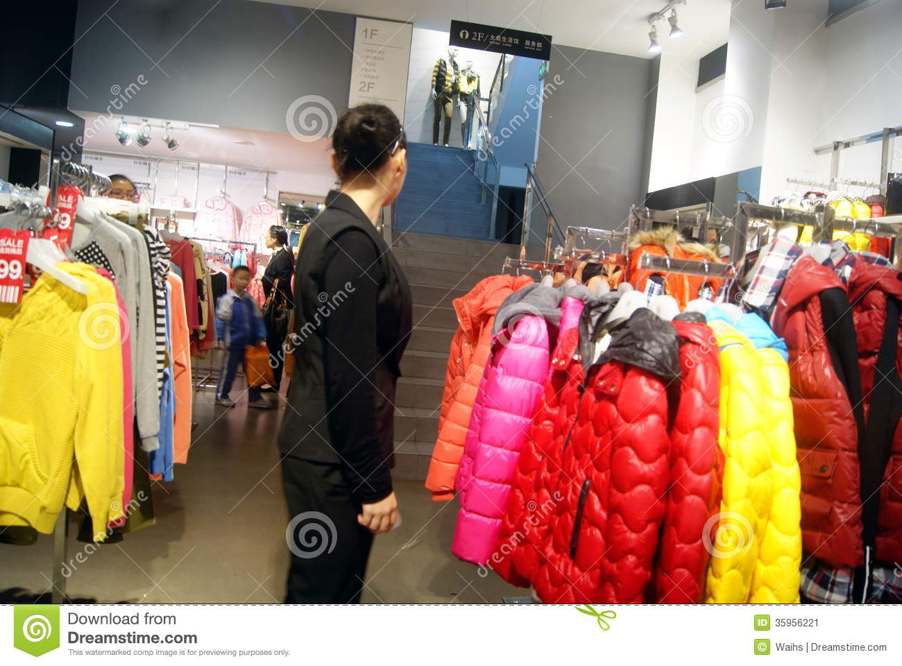 Clothing stores in china