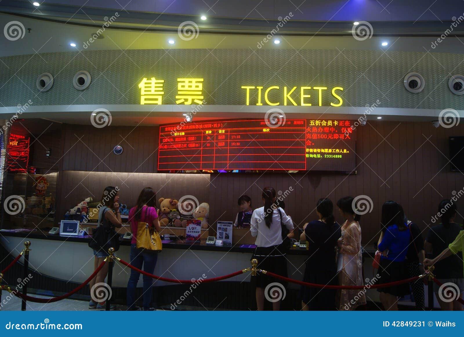 Shenzhen, China: Cinema