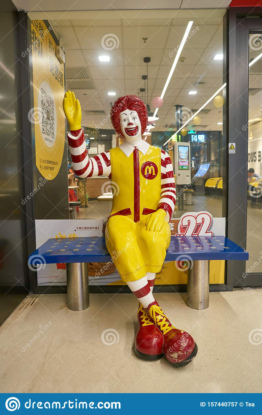 Mcdonald S Editorial Photography Image Of Color Modern 157440757