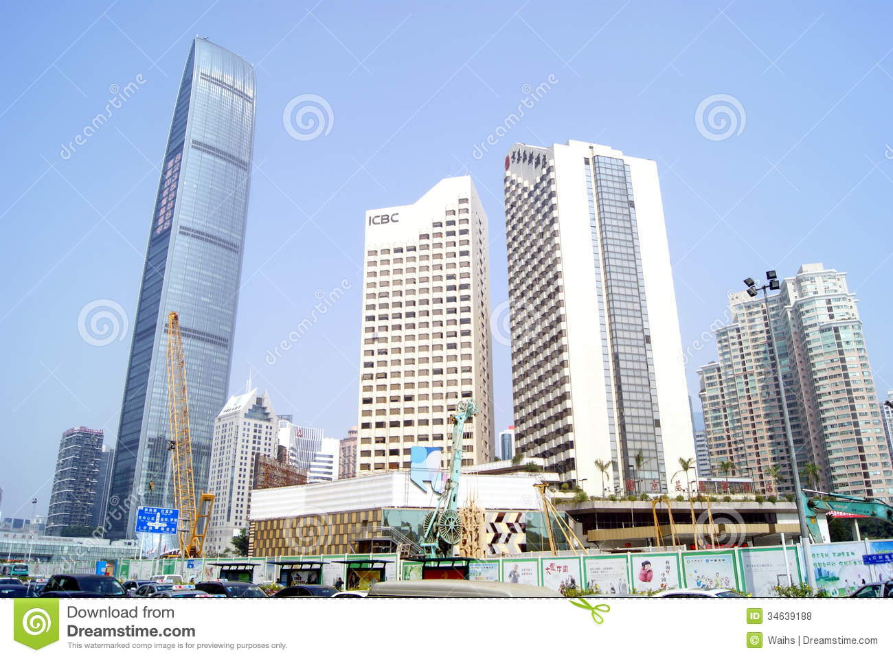 Shenzhen, China: City Building Editorial Stock Photo