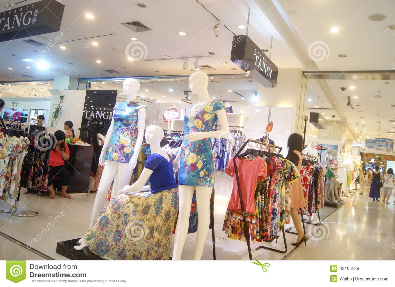 China Wholesale Korean Clothing Online Marketing Store - FASHION