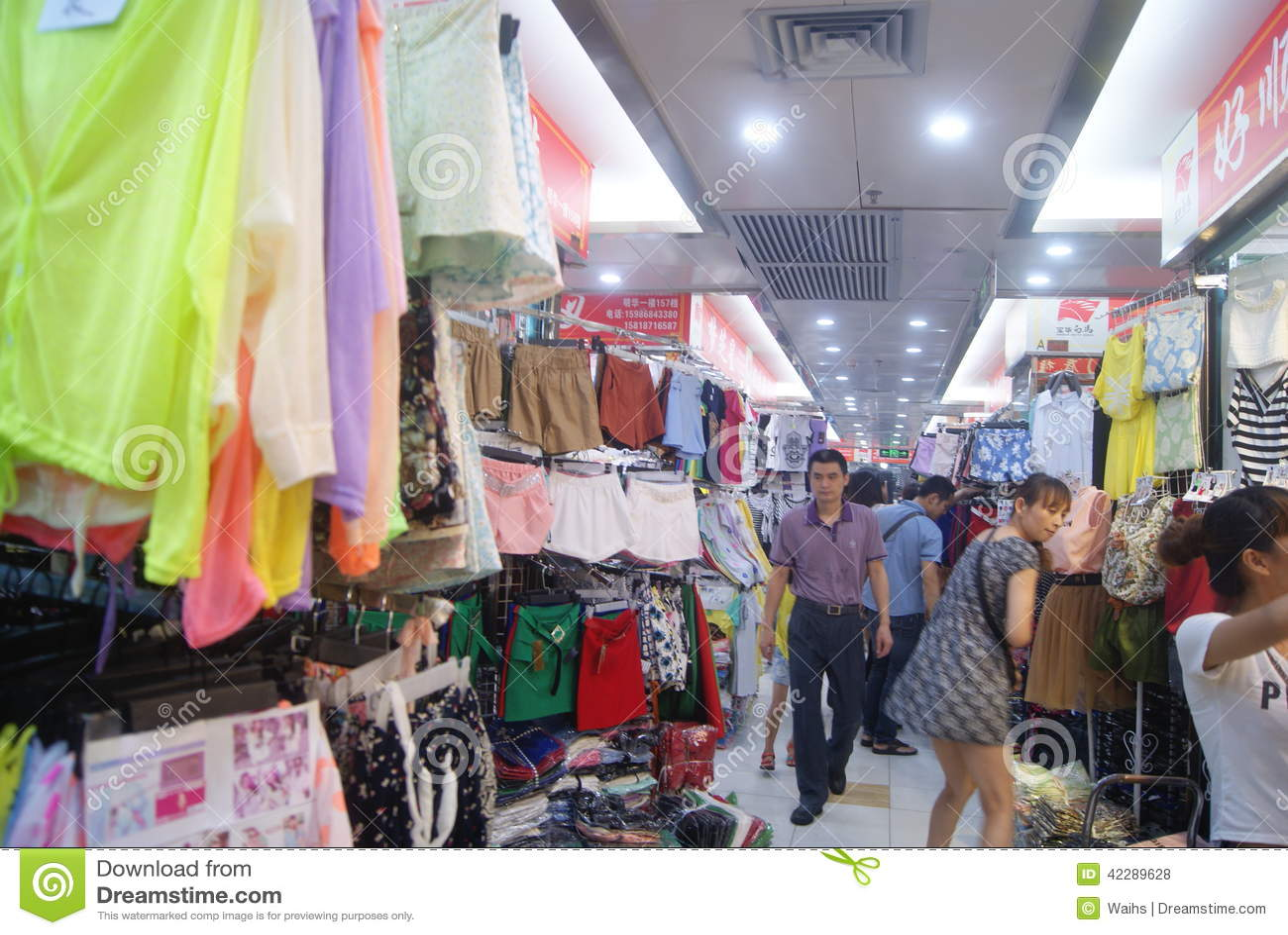 Merchant wholesaler