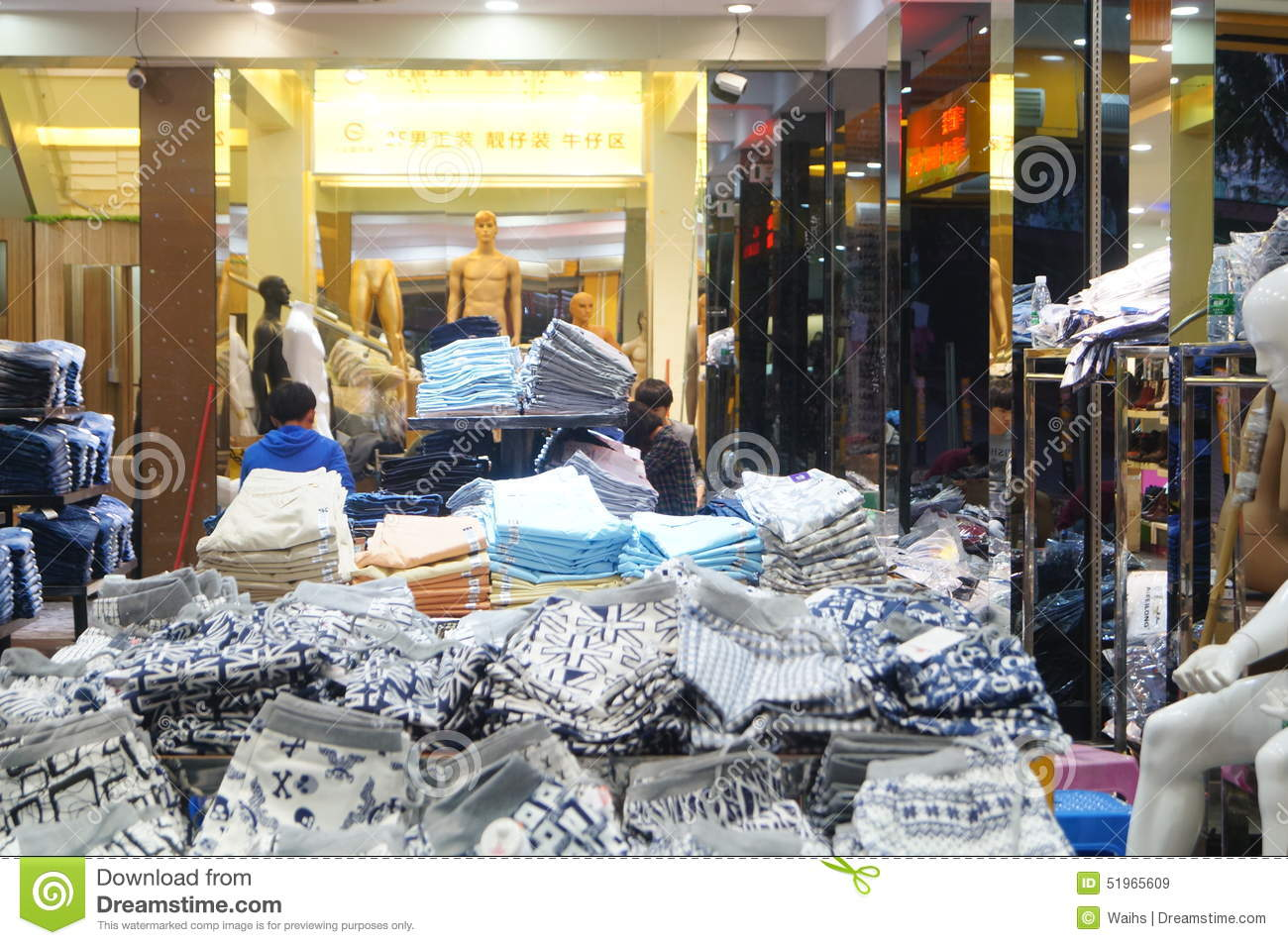 Construction clothing store Girls clothing stores