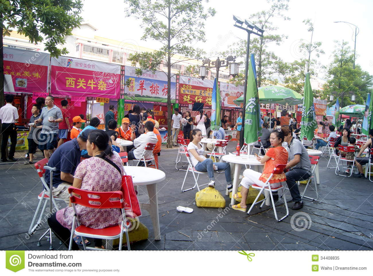 Shenzhen China Dining In The Booth Editorial Image