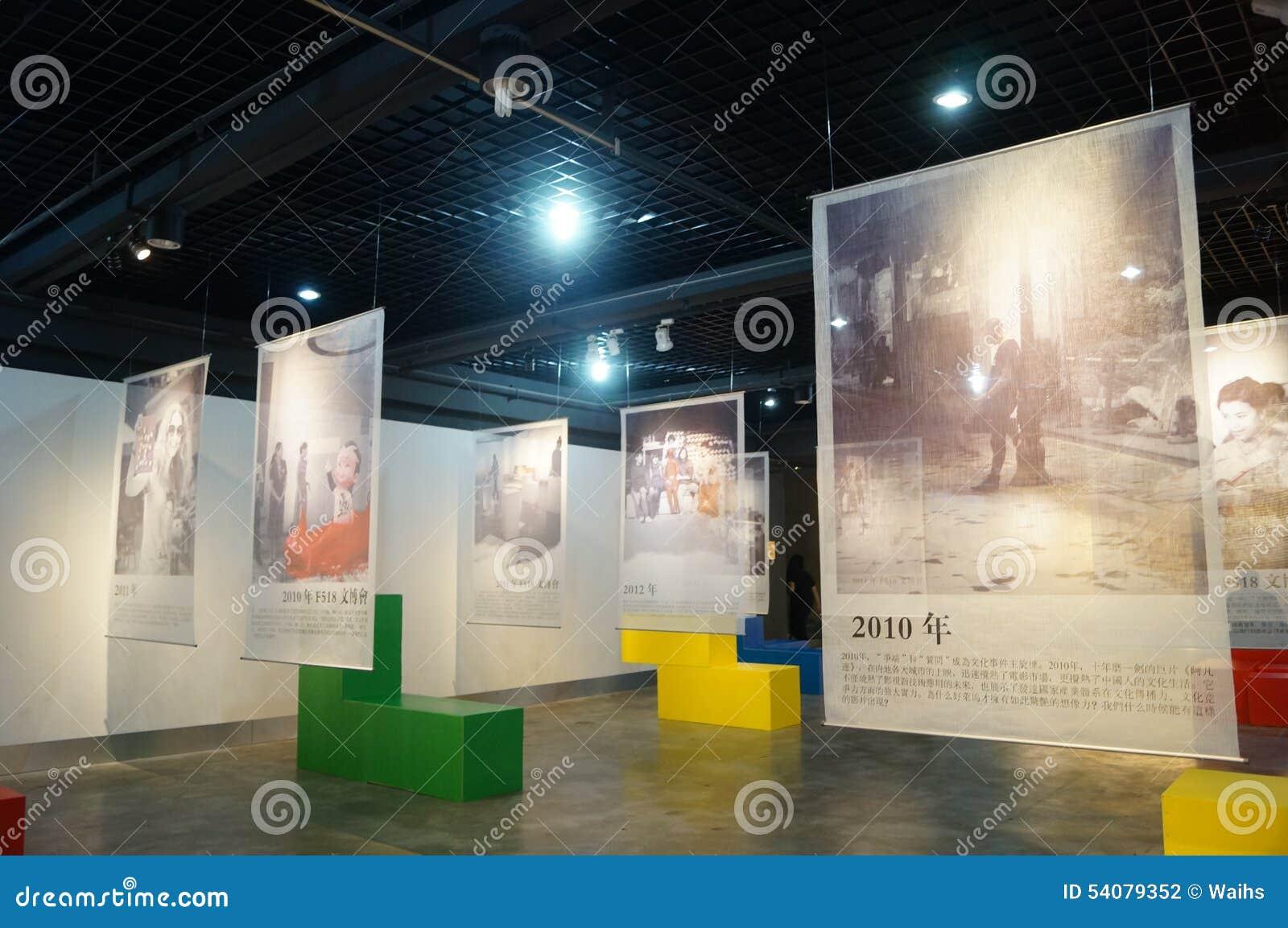 Shenzhen, China: fototentoonstelling f518