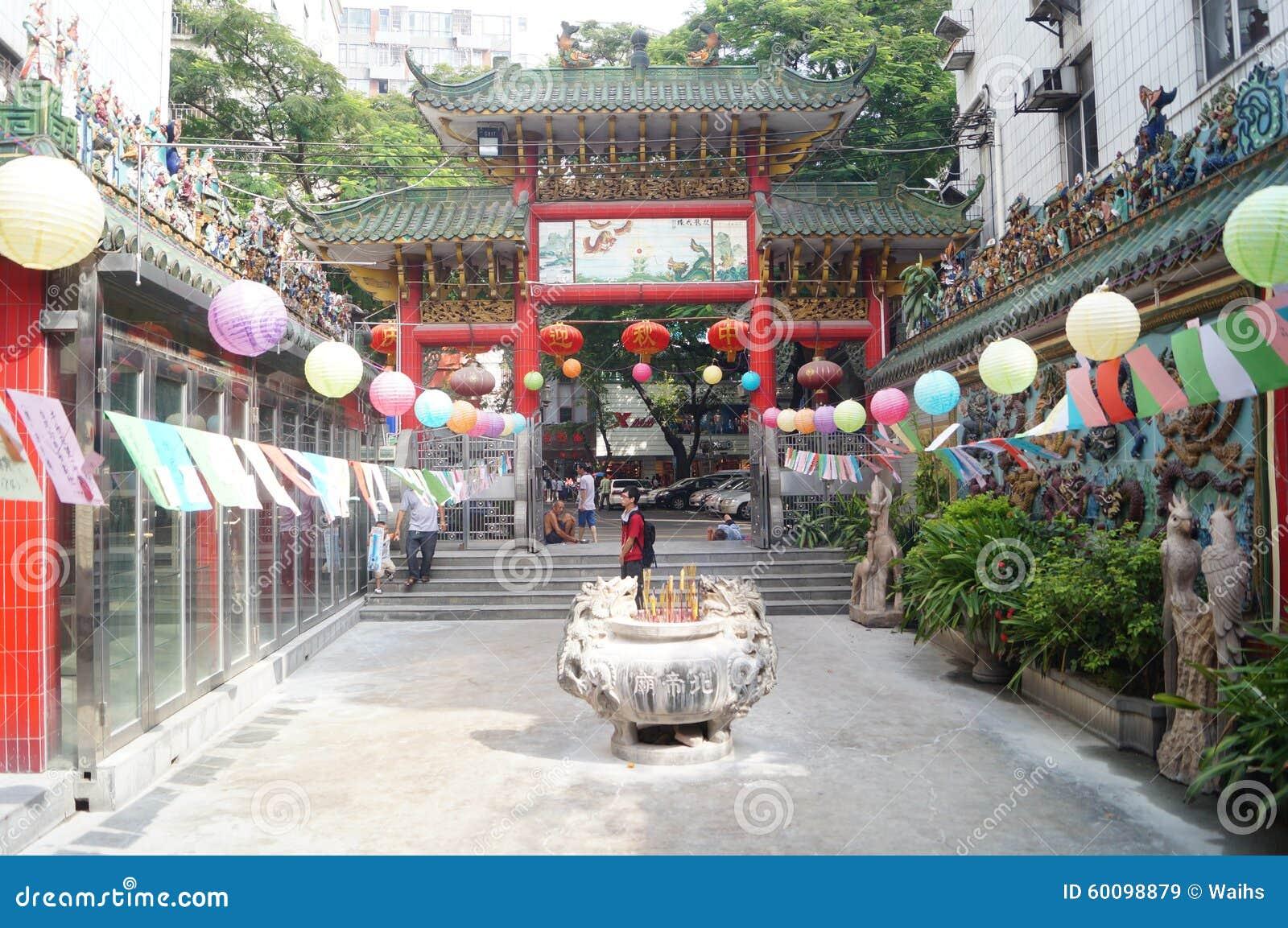 Shenzhen, China: Guess Riddles Written On Lanterns Festival