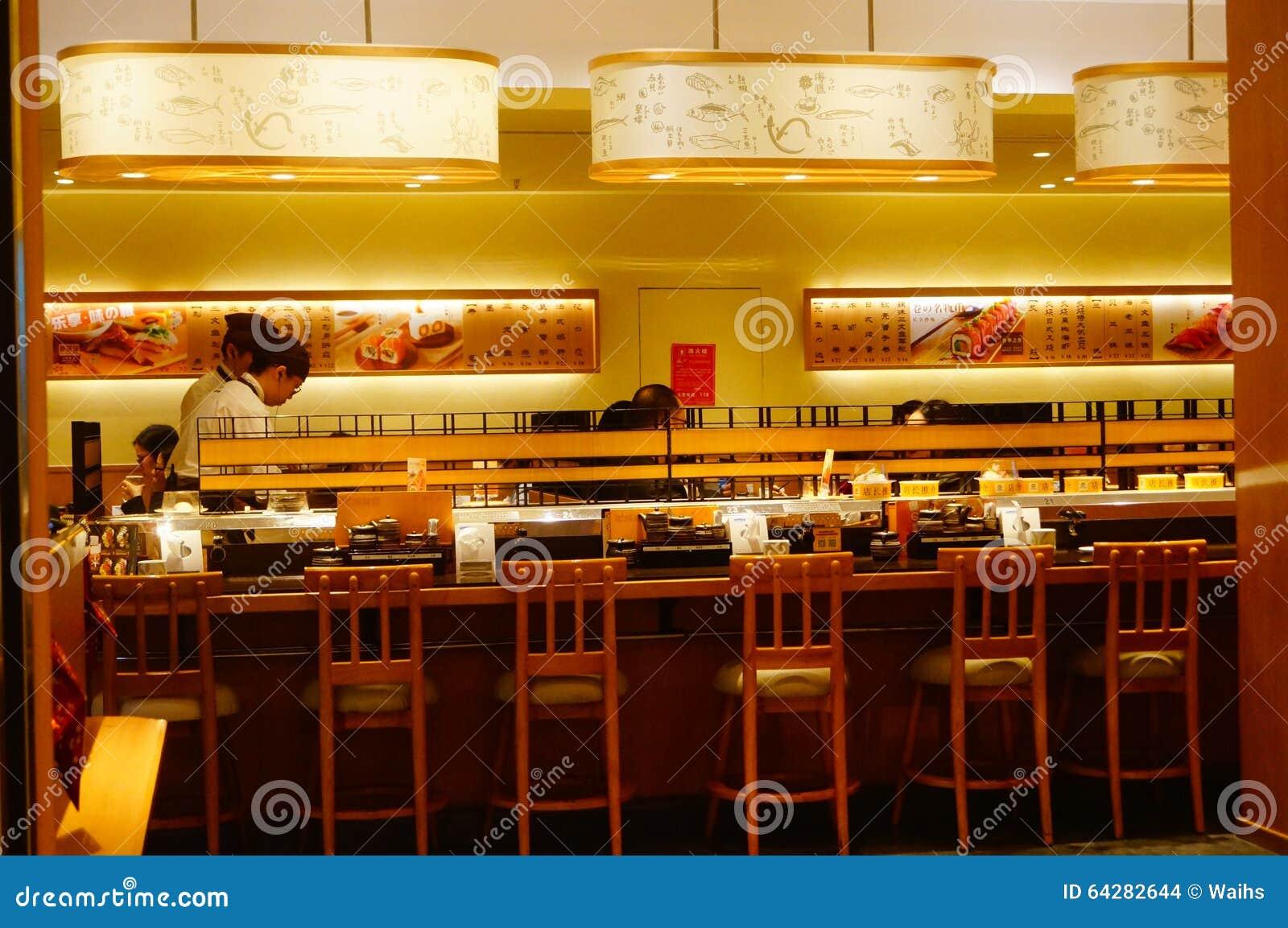 shenzhen china japanische sushi redaktionelles stockbild bild von m bel hintergrund 64282644. Black Bedroom Furniture Sets. Home Design Ideas