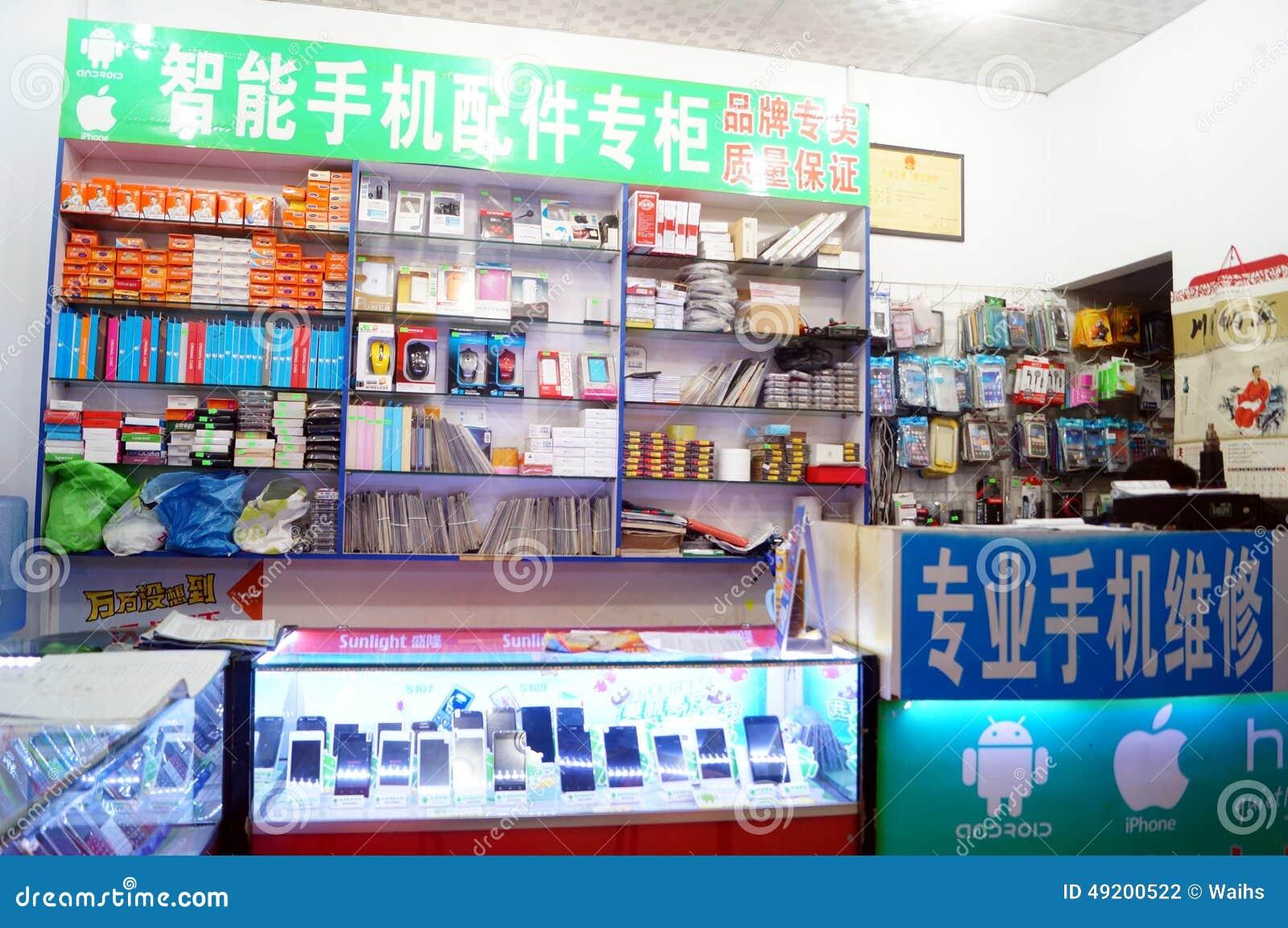 Shenzhen, China: Mobile Phone Shop Stock Photo 49200522 - Megapixl