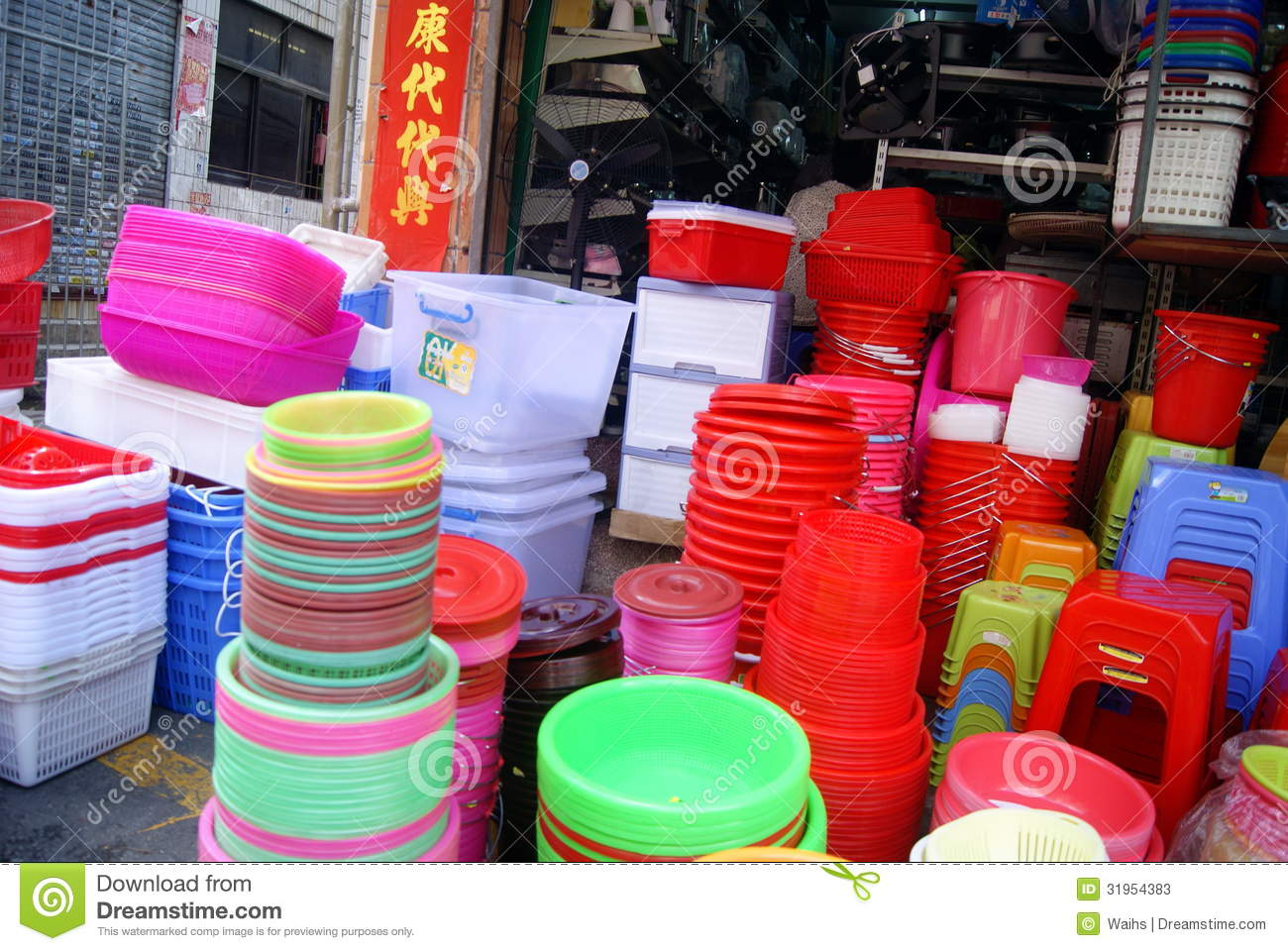 Plastic china download