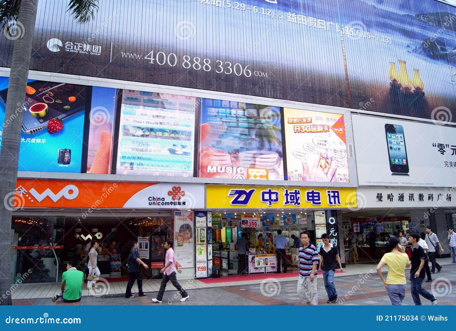 Shenzhen china: qiang north street