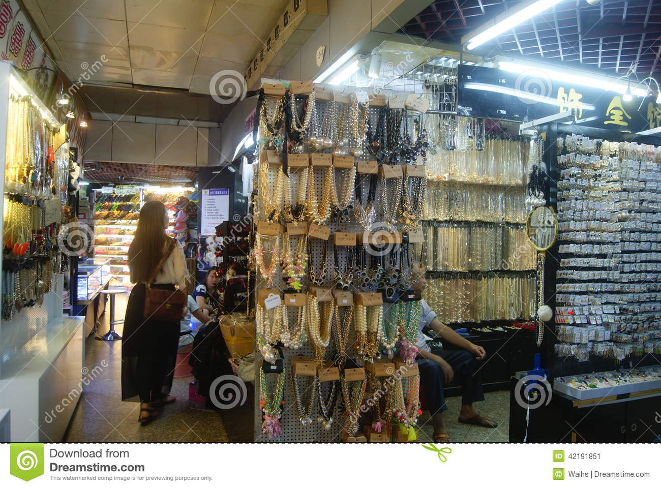 Shenzhen, China: Shoes And Clothes Wholesale Market