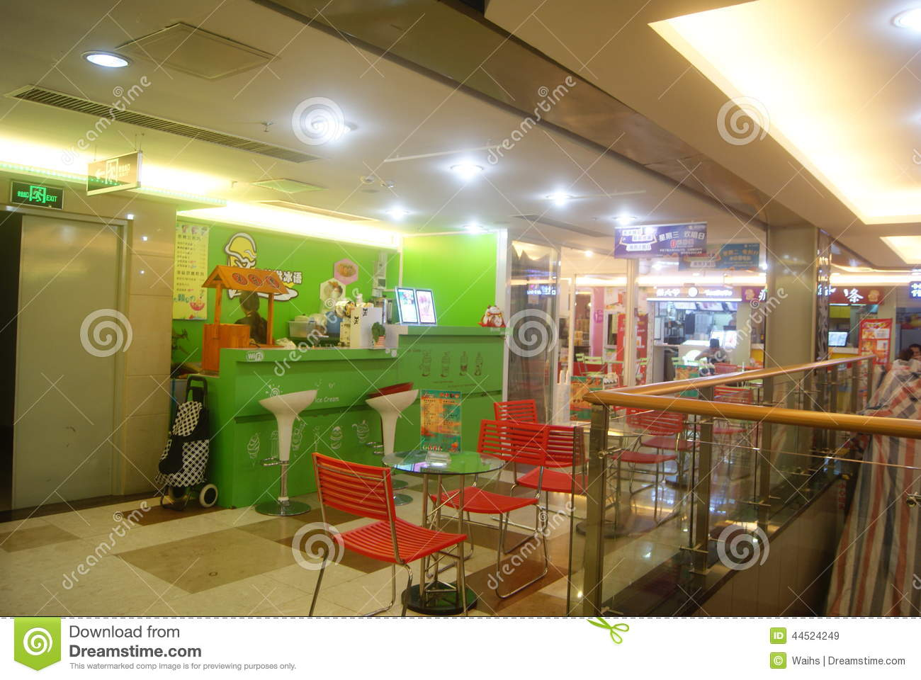 Shenzhen china snack bar editorial stock image image for Bar food yummy