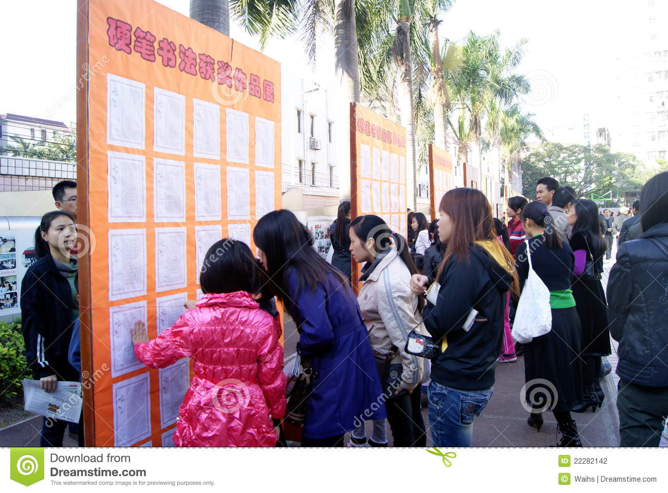 Shenzhen china students calligraphy exhibition editorial
