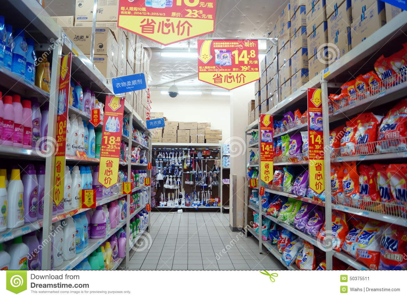 wal mart china sustainability We are aware of other cases that illustrate walmart's sustainability strategy: plambeck, e l, & denend, l 2007 walmart's sustainability wal-mart china: sustainable operations strategy, case: 9b08d009 london, ontario: tsinghua school of economics and management and ivey management.