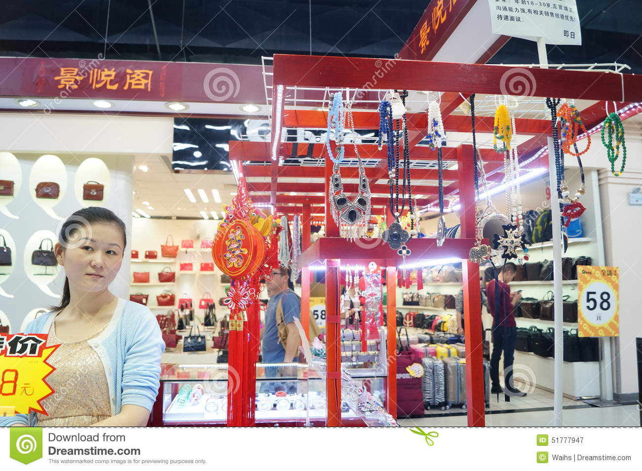 bcc131f885d Women s accessories shop editorial stock image. Image of ...