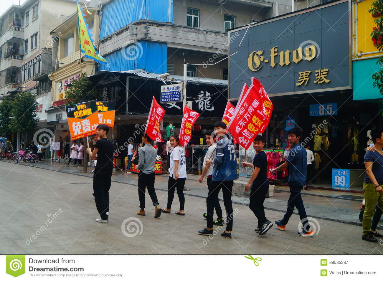 Shenzhen, China: young people to raise the banner of Internet advertising, publicity free Internet