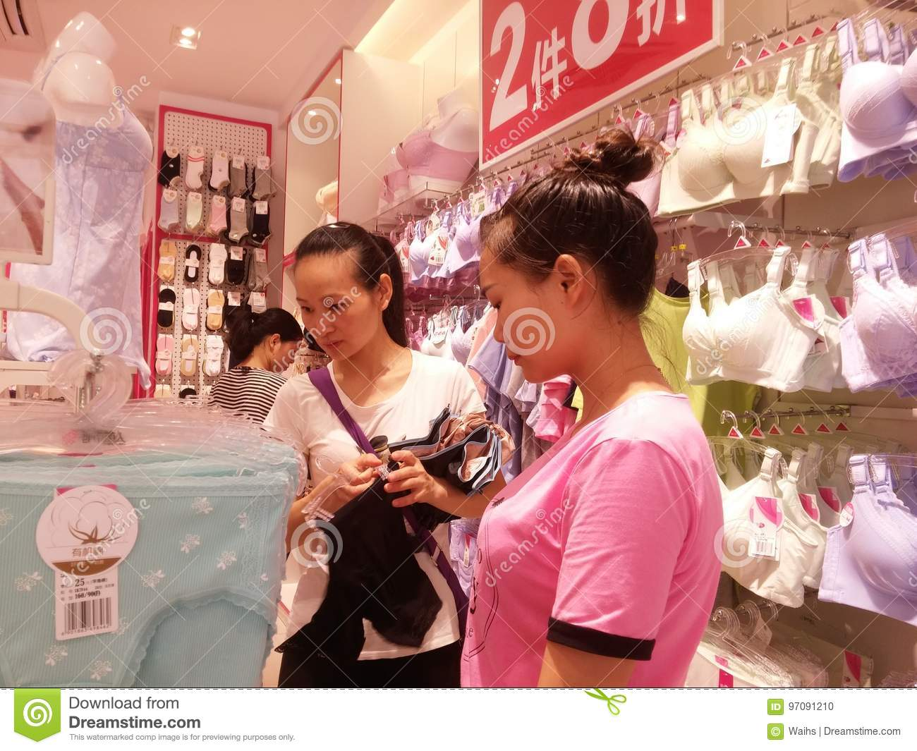 Chinese lingerie stores