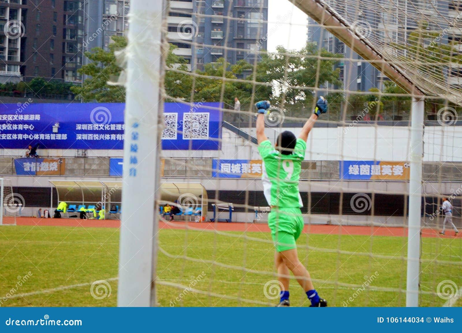 Shenzhen, Chine : dans le match de football actuel