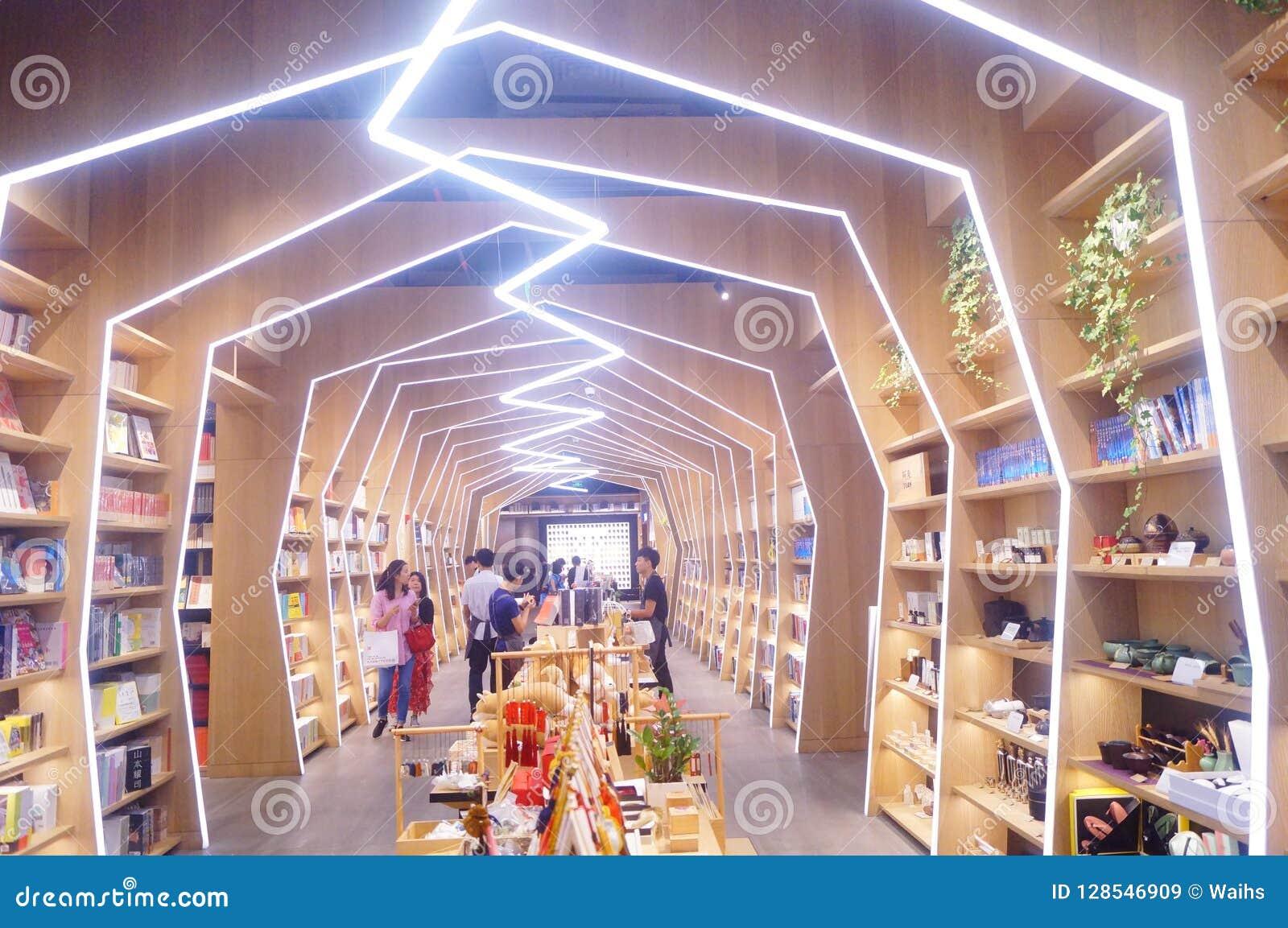 Livre Architecture D Intérieur shenzhen, chine : paysage d'intérieur de librairie, variété