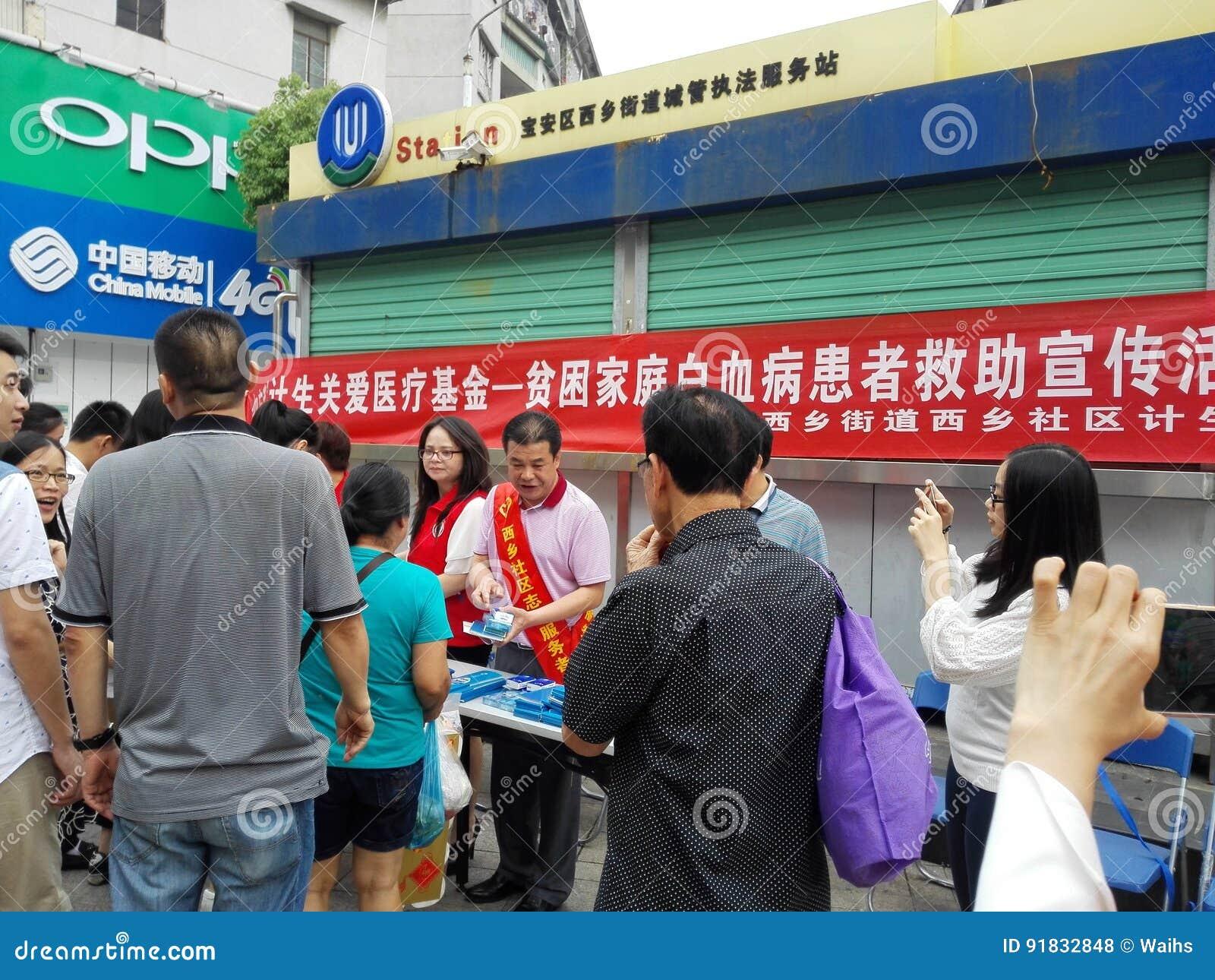 Shenzhen, Chine : s occuper de pauvres patients présentant la campagne de délivrance de leucémie