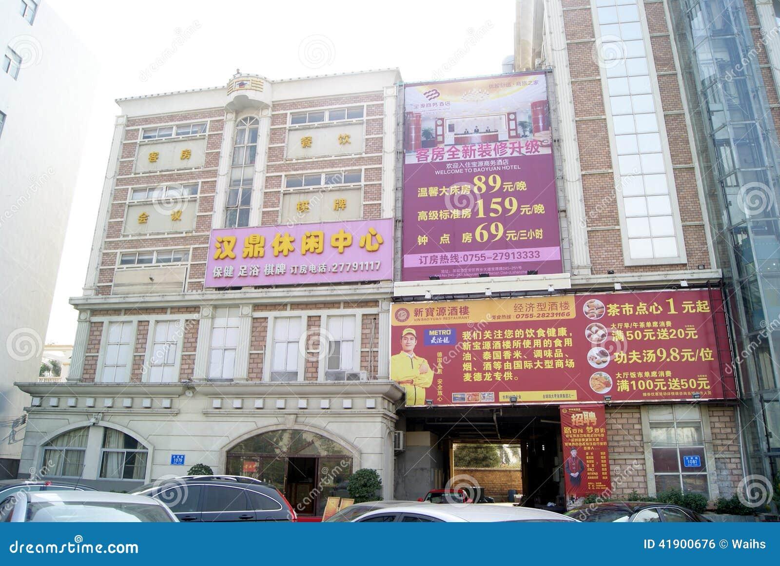 Shenzhen, Chinese: street landscape