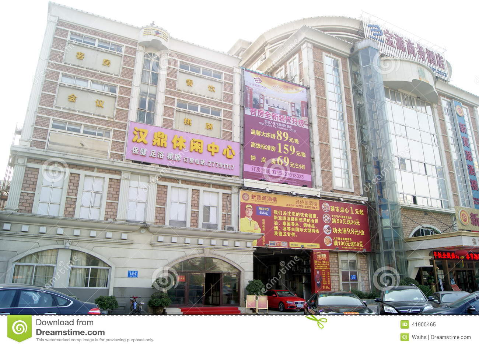 Shenzhen, chino: paisaje de la calle