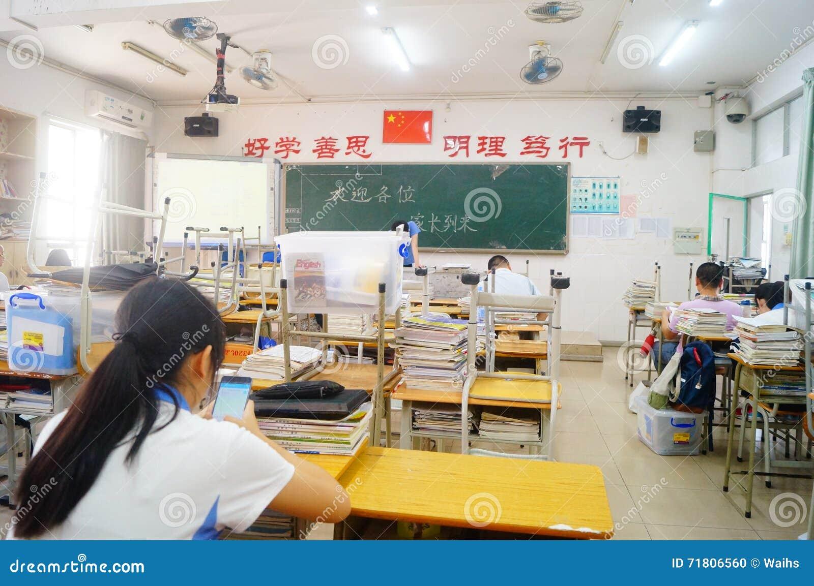Shenzhen, Cina: aula della scuola secondaria