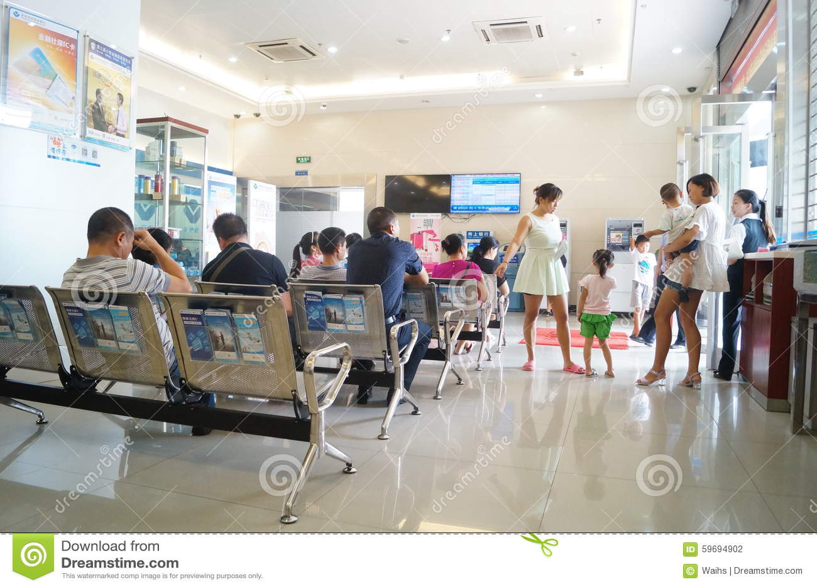Shenzhen, Cina: corridoio della banca