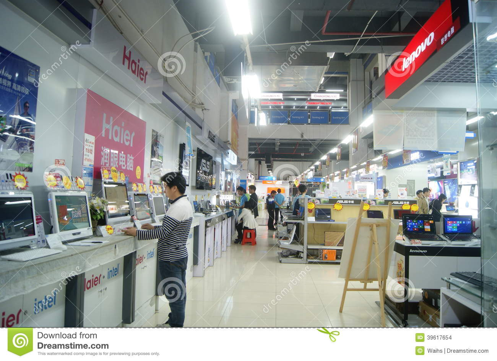 Shenzhen cina grandi magazzini di elettrodomestici di - Immagini di elettrodomestici ...