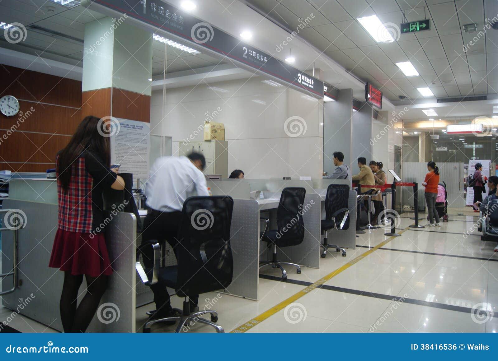 Shenzhen, Cina: La Banca