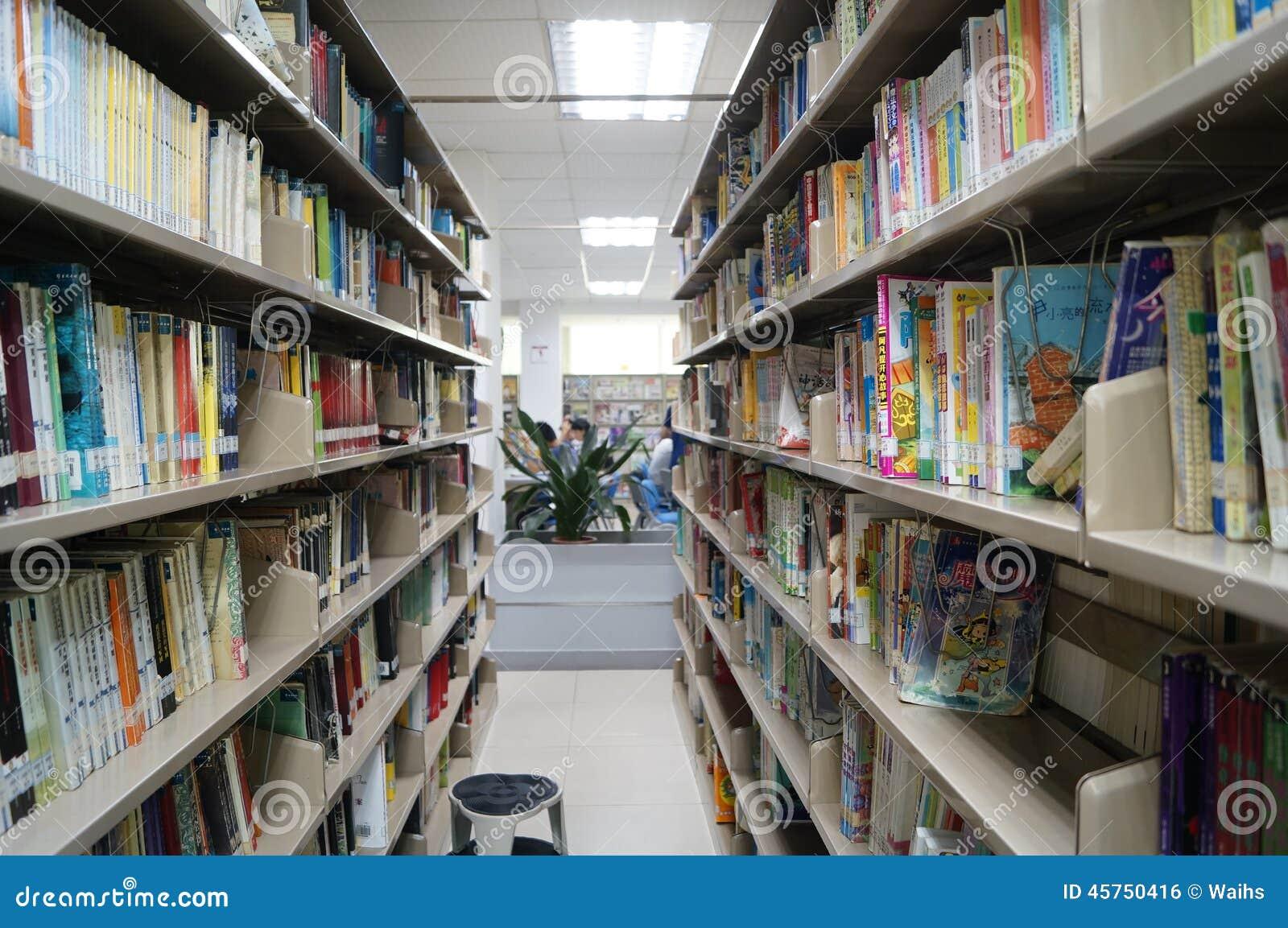 Shenzhen, Cina: paesaggio interno delle biblioteche