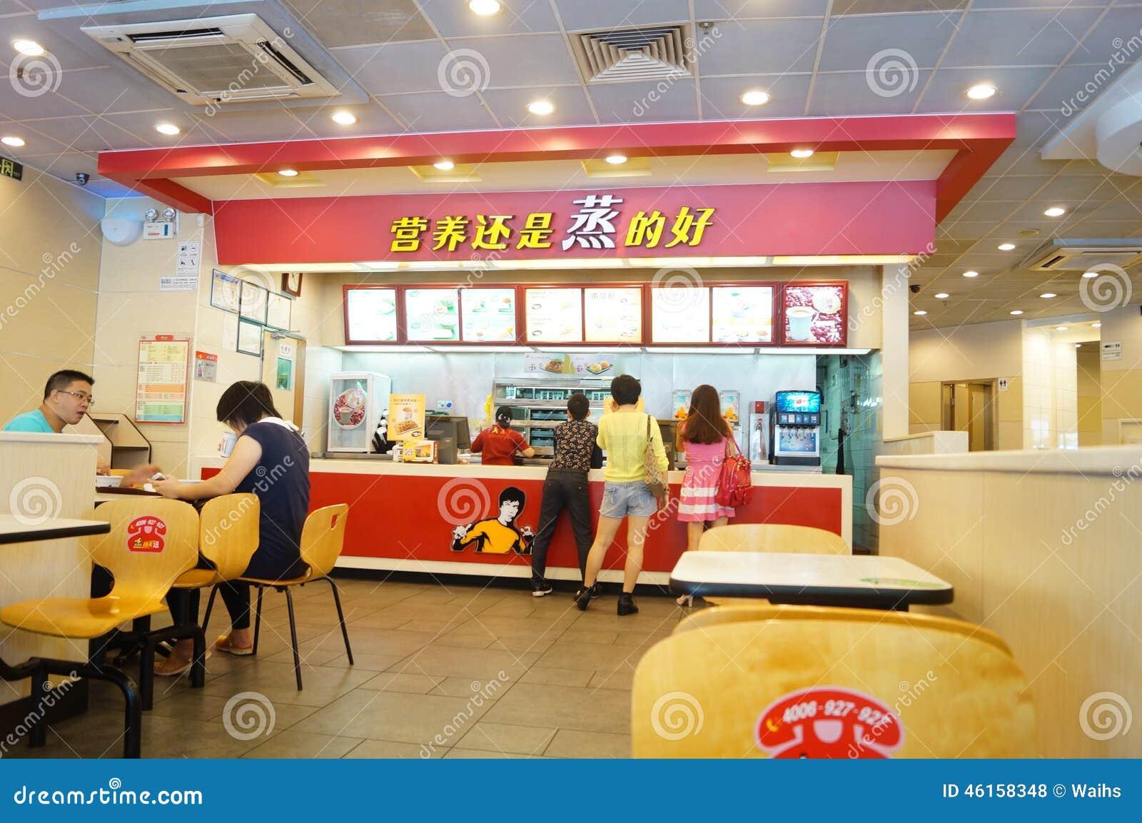 Shenzhen Cina Vero Fast Food Di Kung Fu Fotografia Stock