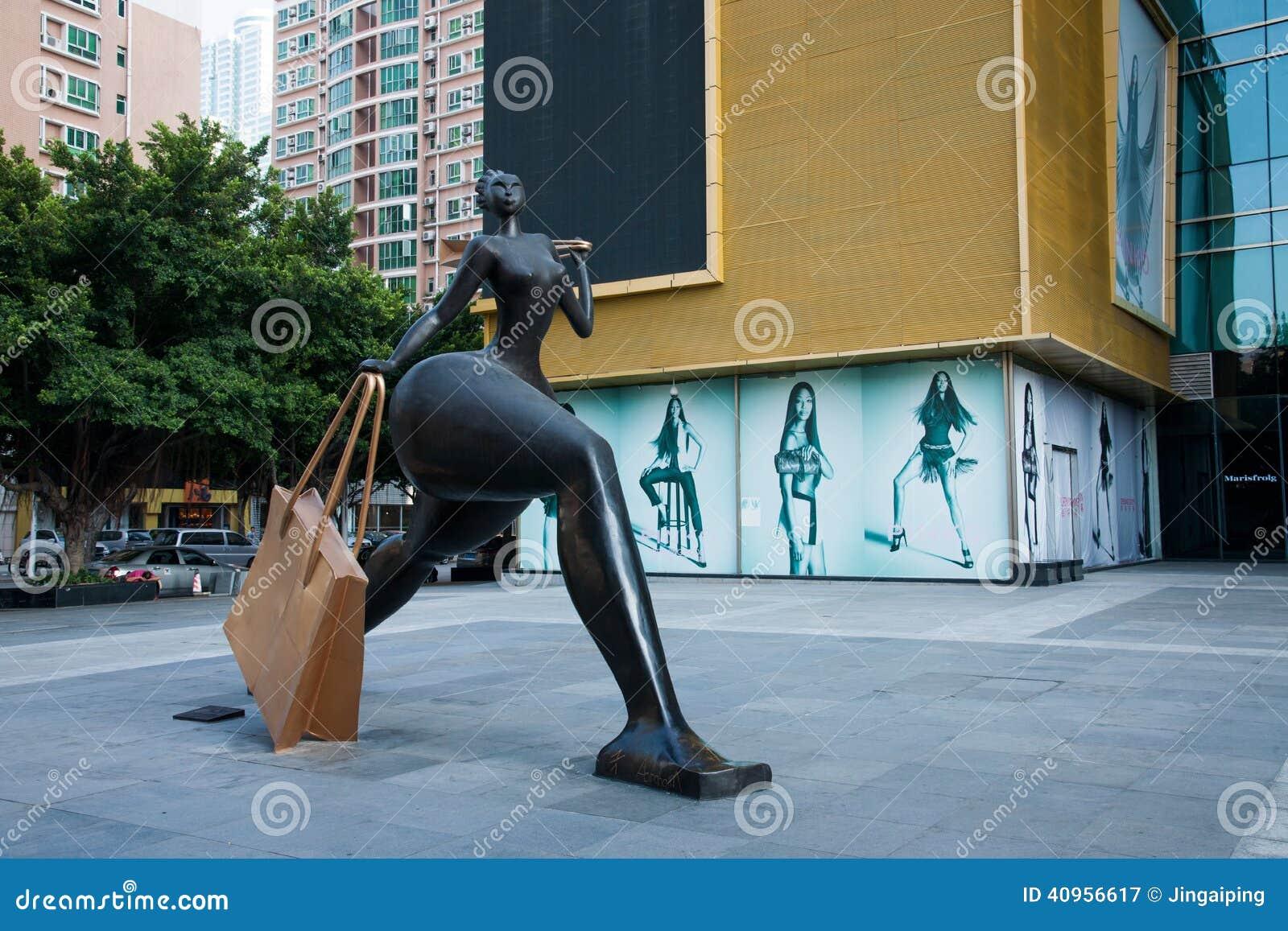 Shenzhen Hua Fu Road Street Town Plaza Shopping Sculpture