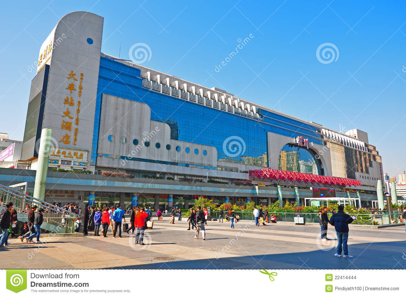 Shenzhen Luohu Railway Station, China Editorial Stock Image - Image ...