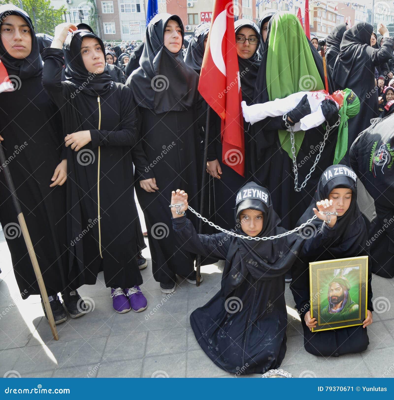 шииты знакомства