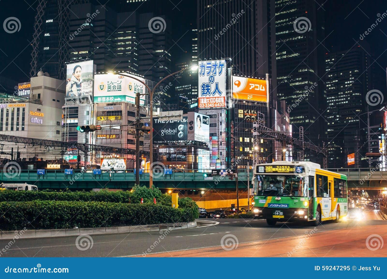 Shinjuku en Tokio, Japón