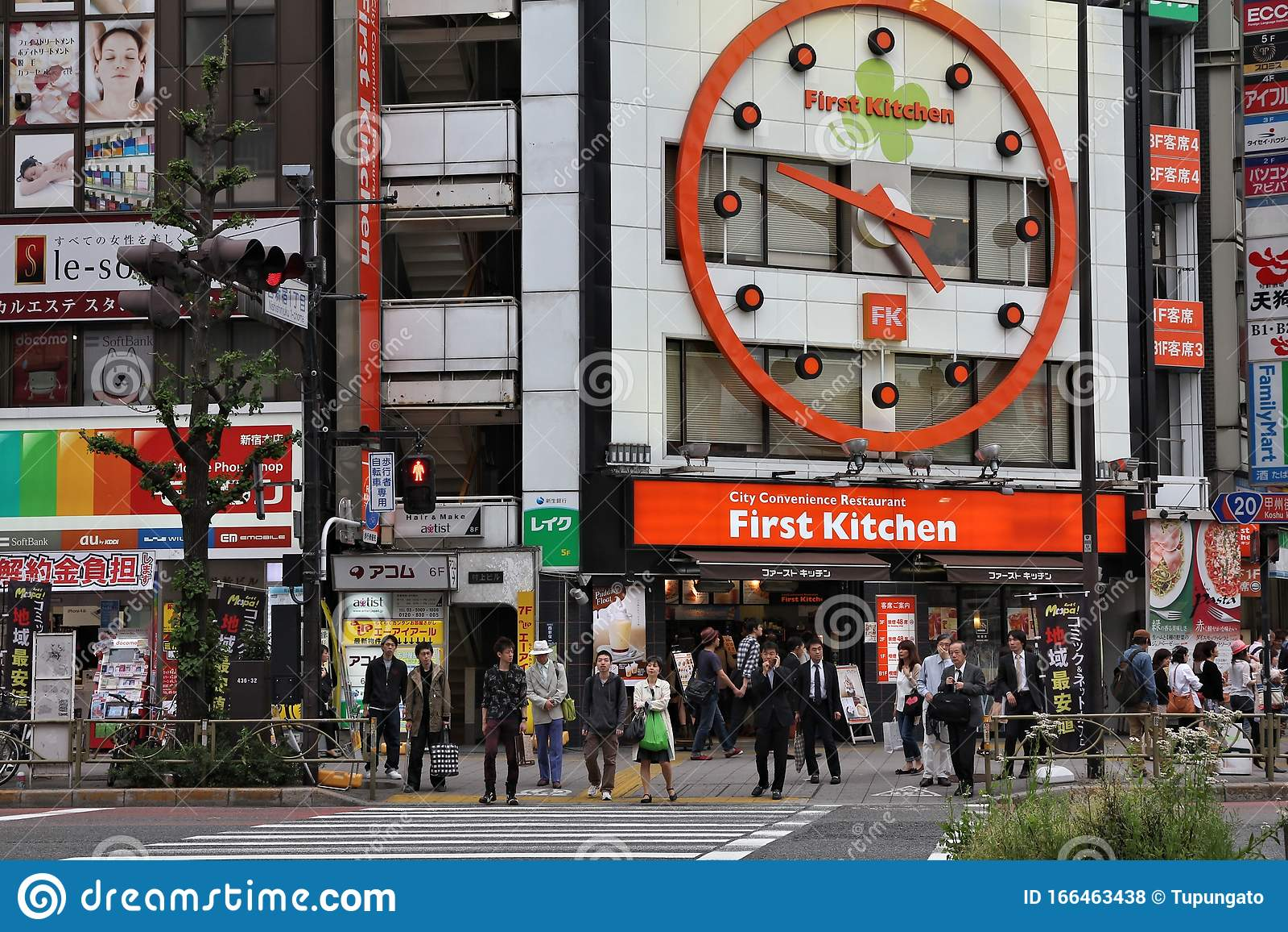 Shinjuku First Kitchen editorial stock photo. Image of life ...