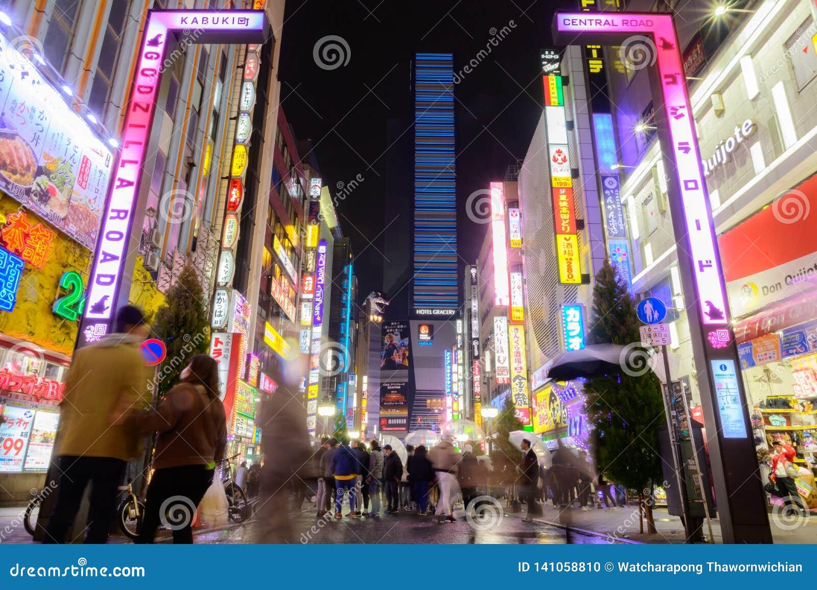 Shinjuku Kabukicho Tokio, Japonia prawdziwy sławny centrum handlowe, rozrywka, bar i restauracja,