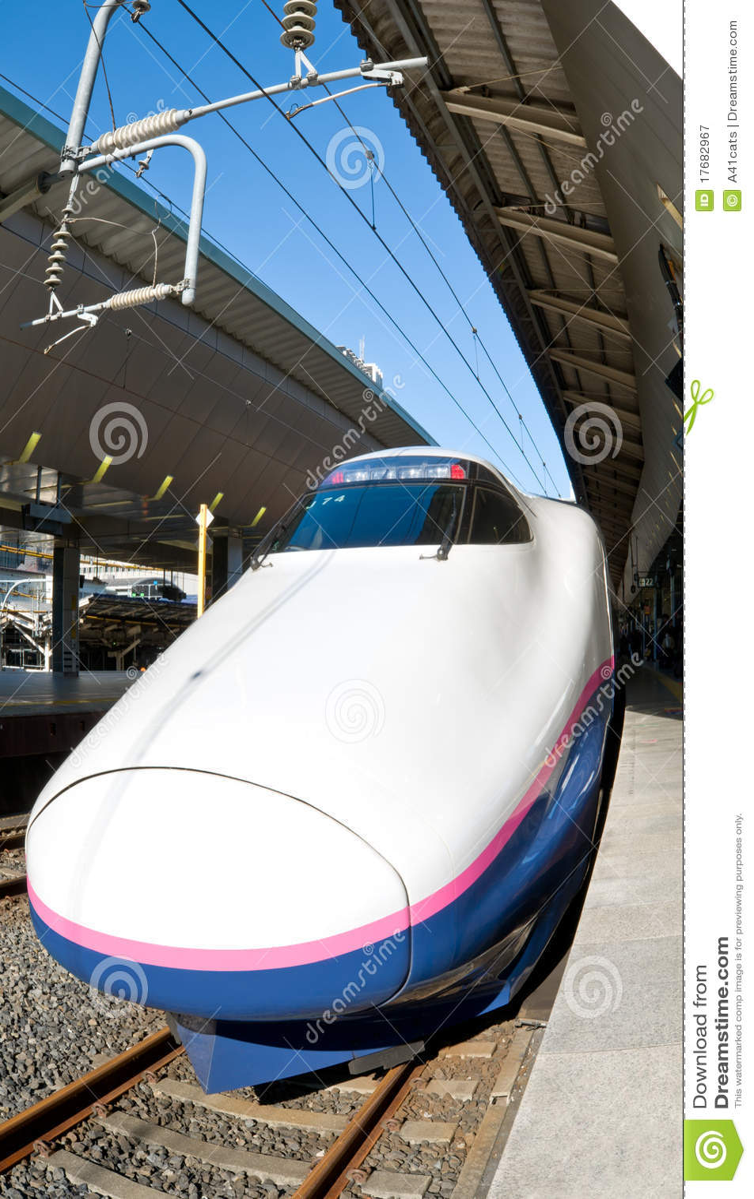 Shinkansen stacyjnego Tokyo