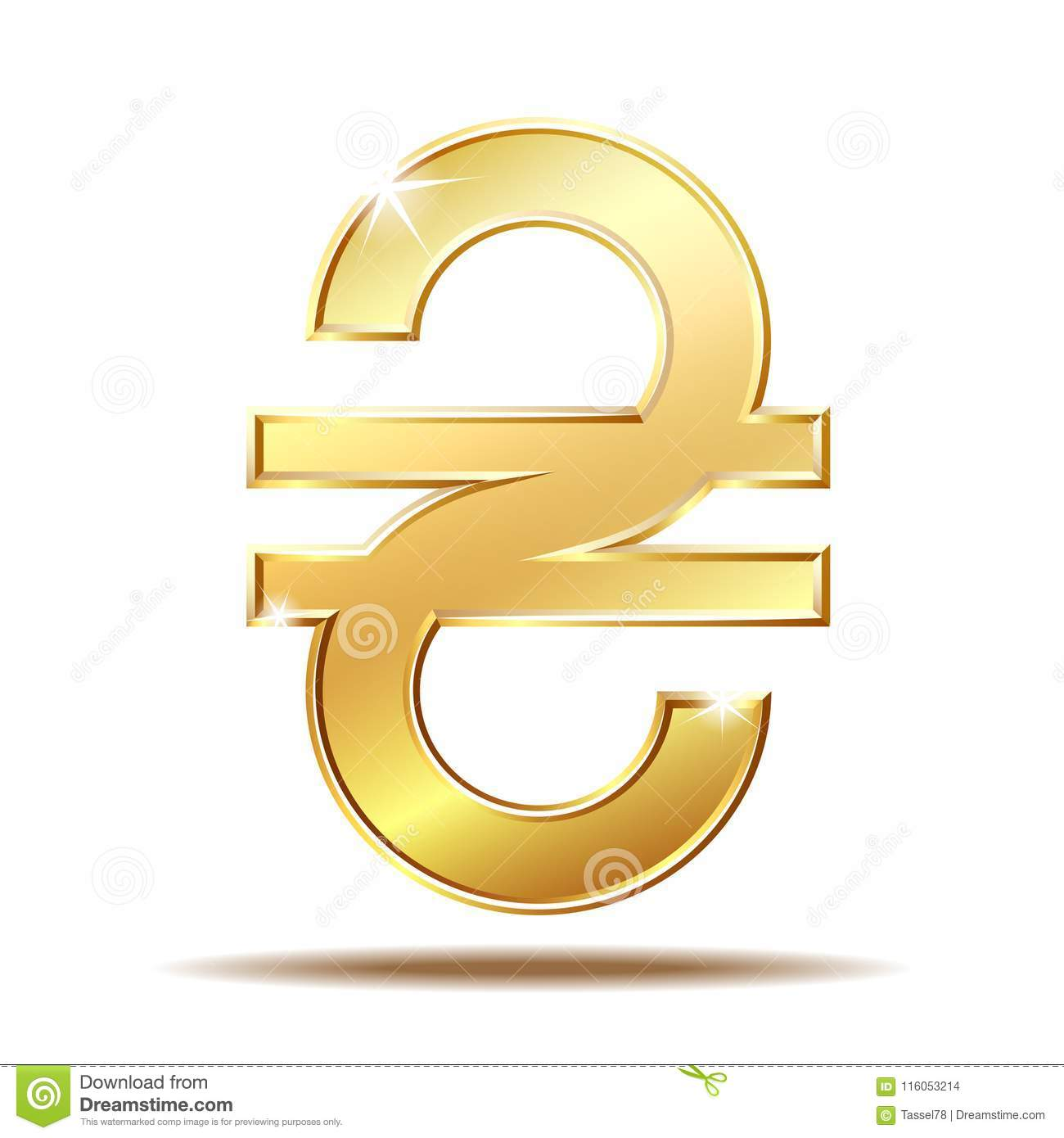 Shiny Gold Ukrainian Hryvnia Currency Sign Stock Vector